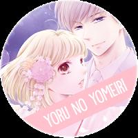 Yoru no Yomeiri