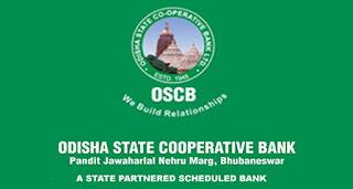 OSCB apply online vacancy