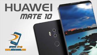 أسعار ومواصفات أهم هواتف  هواوي - Huawei فى مصر