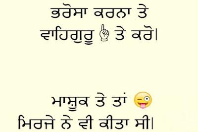 latest punjabi short whatsapp status dp gallery