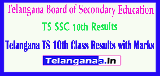 Telangana TS SSC 10th Class Result 2018 with Marks Download