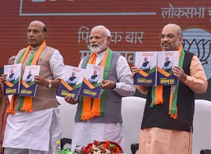 bjp-election-manifesto-released