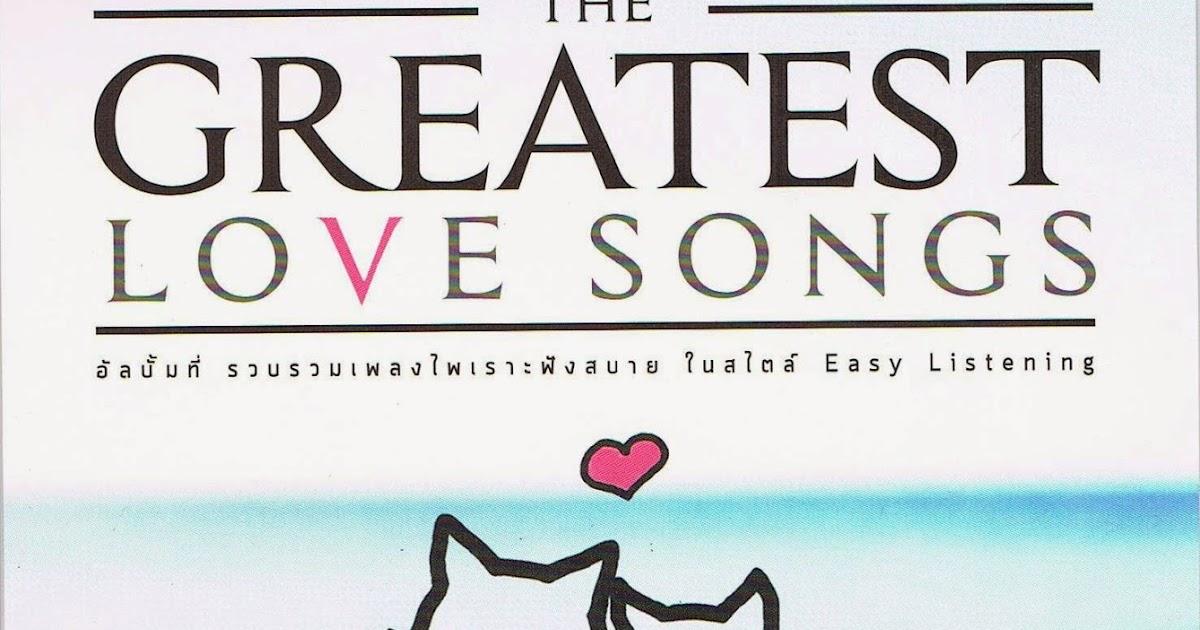Easy Listening Love Songs