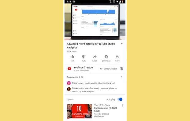 أعلنت يوتيوب على أنها بدأت عملية إختبار ميزة جديدة لدى بعض مستخدمي أندرويد، وهي ميزة من شأنها أن تسهل التعليق على الفيديوهات حيث سيظهر قسم التعليقات أسفل الفيديو مباشرة.