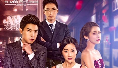 good wife chinese drama