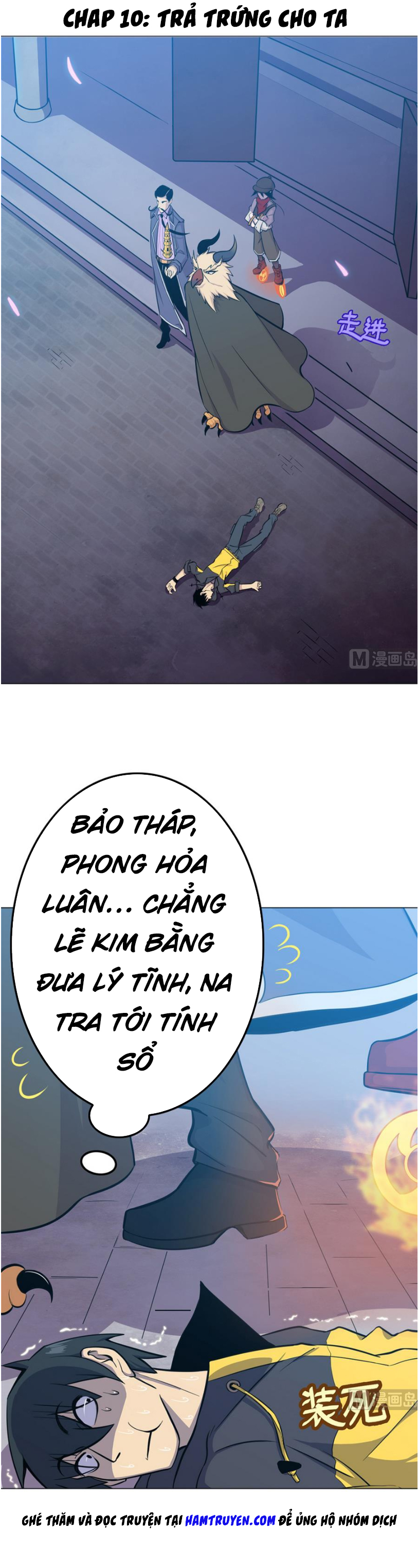 Thiên Thần Shipper Chapter 10 - Hamtruyen.vn