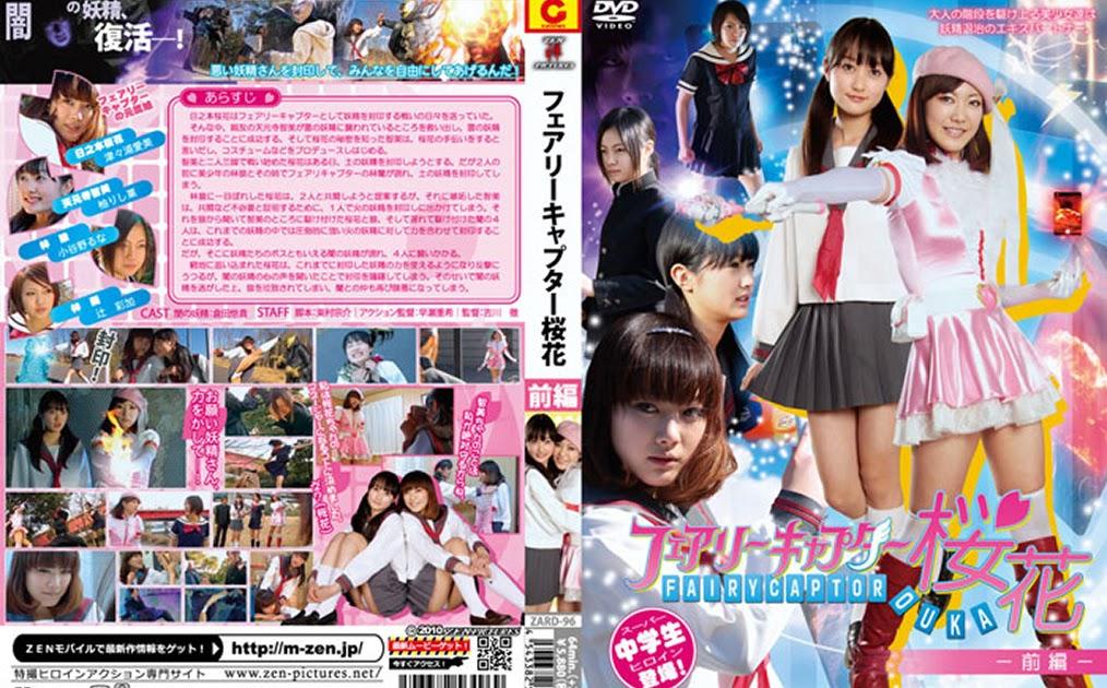 ZARD-96 Fairy Captor Oka Vol. 1