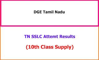 TN SSLC Supplementary Exam Results 2021