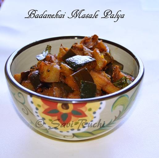 Badanekai Masale Palya | Kathirikai Podi Curry | Spiced eggplant Curry : Karnataka Style