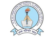 Assistant Professor at Dr B R Ambedkar University Social Sciences I Last Date:30.04.2021