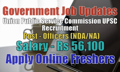 UPSC NDA Recruitment 2020