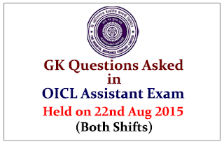 List of GK Questions Asked in OICL Exam Held on 22nd Aug 2015 (Both Shifts)