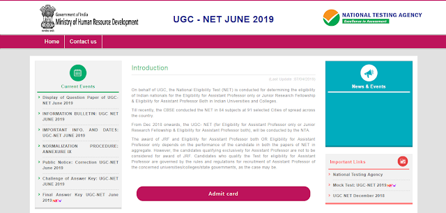 UGC NET Result 2019: UGC Net 2019 results will be announced at ntanet.nic.in