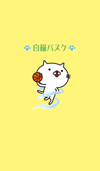 Very white cat and basketball