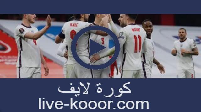 مشاهدة مباراة إنجلترا ورومانيا بث مباشر