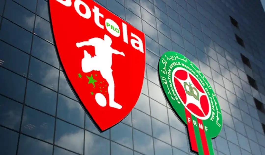 أنباء عن عقد اجتماع لتحديد مصير البطولة