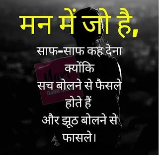 love status bangla ,love status images in hindi