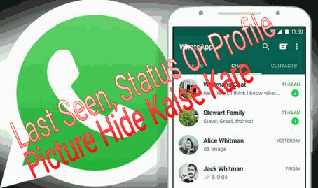 Whatsapp-Par-Last-Seen-Status-Profile-Photo-Ko-Hide-Kaise-Karte-Hai
