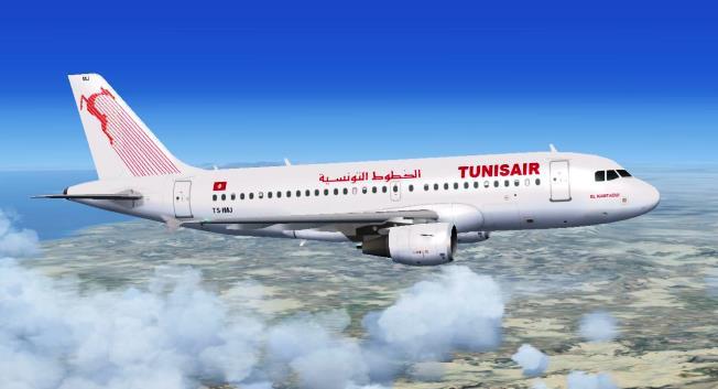 الخطوط الجوية التونسية Tunisair