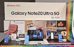 【端末レポート】ほぼ遅延ゼロに進化したSペンが魅力!超サクサクな高性能スマホ「Galaxy Note20 Ultra 5G」(SC-53A)【ドコモ2020-21冬春モデル】