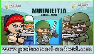 تحميل لعبة ميني ميليشيا مهكرة mini militia 2021 للاندرويد
