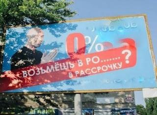 """""""Візьмеш у ро..."""" - реклама кредитів змусила українців двічі подумати перед покупкою"""