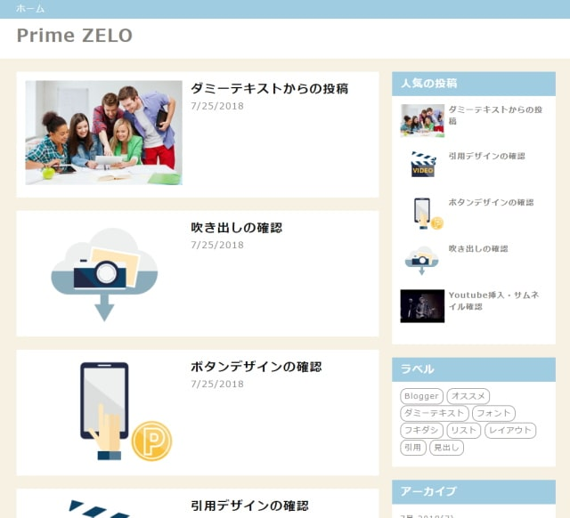 Prime ZELO