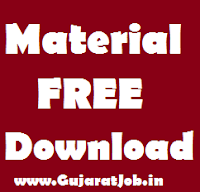Download E-Book For TET 2 & HTAT Exam by Gadhavi Sir (PDF)