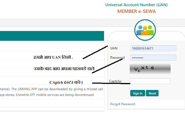 PF अकाउंट मे Online KYC अपडेट कैसे करे ? | PF Online kyc Update | Hindi Tech Know