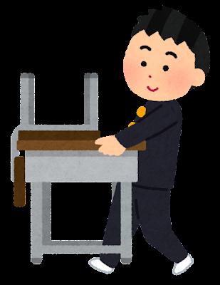 机を運ぶ学生のイラスト(制服の男子)