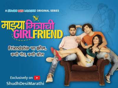 Majhya Mitrachi Girlfriend 2019 Marathi Web Series Episode All Episodes Download