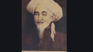 Syekh Muhammad Arsyad Al Banjari