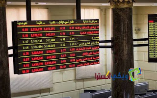 اسعار الاسهم المصرية , البورصه المصريه اسعار كل الاسهم