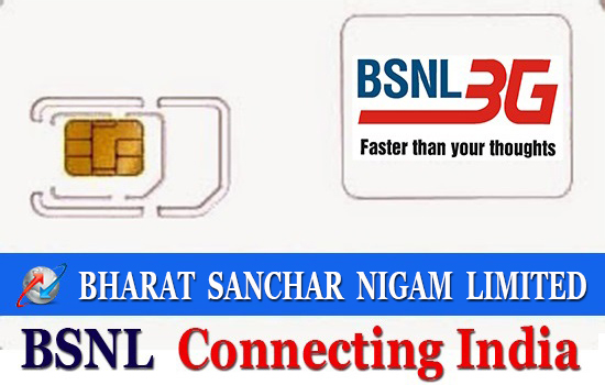 huge-demand-for-bsnl-sim-in-jammu-kashmir-private-mobile-companies-suspended-service