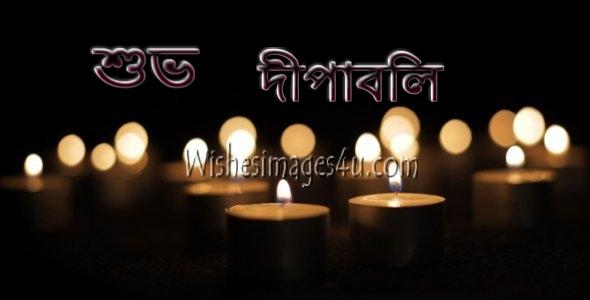 Subho Dipaboli Facebook Background Images Download Latest 2019 In Bangla
