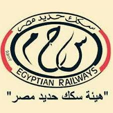 اماكن ومواعيد اختبارات المتقدمين لمسابقة السكة الحديد 2019 جميع المحافظات