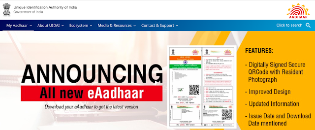 Know about e aadhar