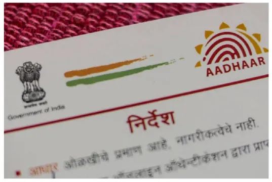 Address Update in Adhaar Card Become Easier Uidai Permission to 20000 Cscs