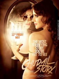 Chudail Story (2016) Hindi Movie DVDRip 700MB