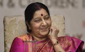 सुषमा स्वराज की दूसरी पुण्यतिथि: दिवंगत विदेश मंत्री के ट्वीट जिसने इंटरनेट पर तहलका मचा दिया