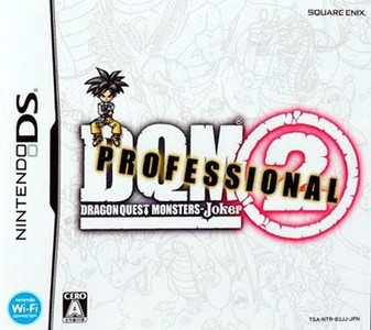 Rom Dragon Quest Monsters Joker 2 Professional NDS