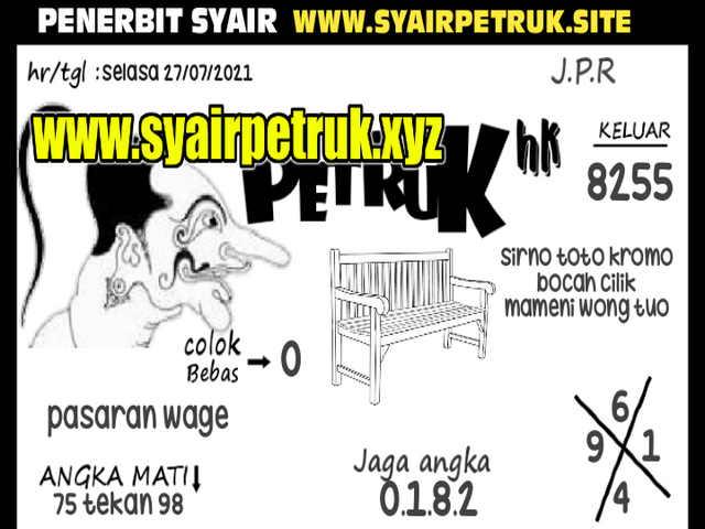 syair%2Bhk%2B59