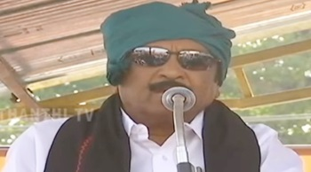 Vaiko's Press Meet On Farmer Association Vidiyal Manadu – Thanthi Tv