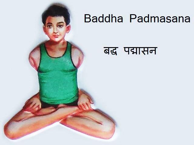 Baddha Padmasana: Baddha Padmasana in Hindi