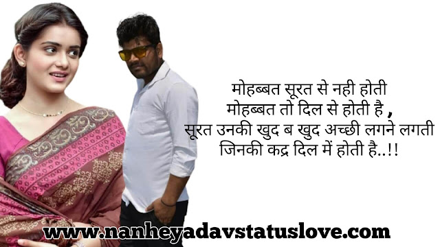 Girlfriend Shayari हिंदी में लव शायरी प्रेमिका के लिए - हिंदी में शायरी