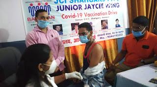जेसीआई शाहगंज सिटी ने लगाया वैक्सीनेशन कैम्प, बांटे मास्क व सैनिटाइजर  | #NayaSaberaNetwork