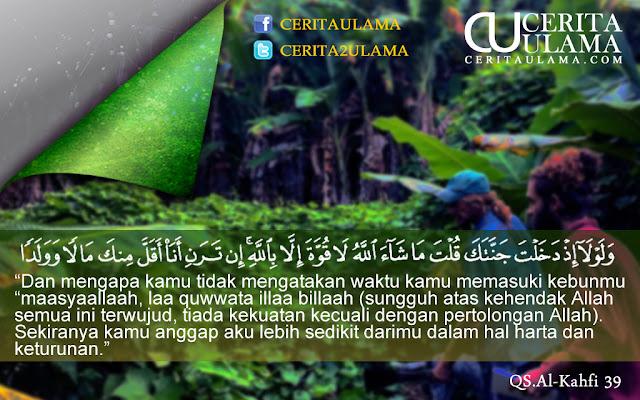Kutipan Quran Surah Al Kahfi