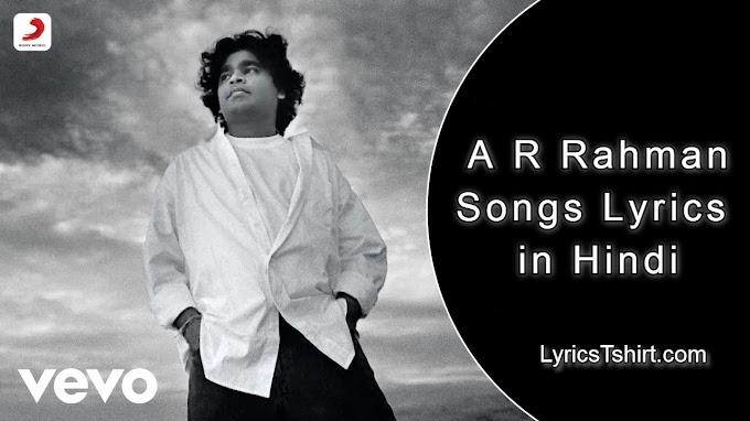 ए आर रहमान A R Rahman Songs Lyrics In Hindi