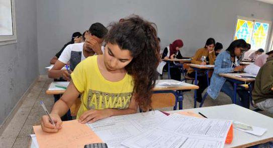 الان.. ONEC بالنسبة الآن نتائج البكالوريا 2021 الجزائر حسب رقم التسجيل|| bac onec dz وزارة التربية الوطنية