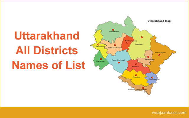 All Districts In Uttarakhand Names of List, uk districts names list, all districts in Uttarakhand, how to find all Uttarakhand districts names?